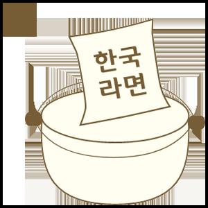 拿取泡麵專用鍋 及喜愛的泡麵