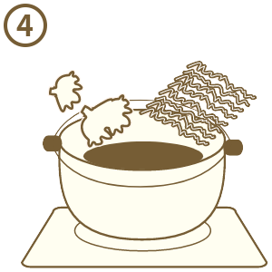 將水煮開並放入泡麵、調味包 及蔬菜煮熟後即可享用